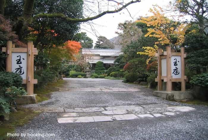 Gyokutei